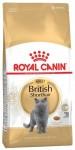 royal-canin-cat-food-british-shorthair-dry