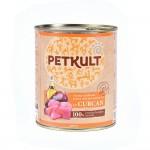 114851_1_petkult-turkey-800g