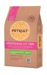 petkult-probiotics-3d_cat_gourmandise