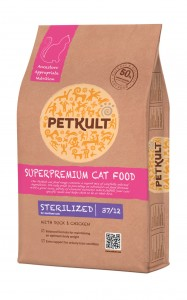 petkult-probiotics-3d_cat_sterilized